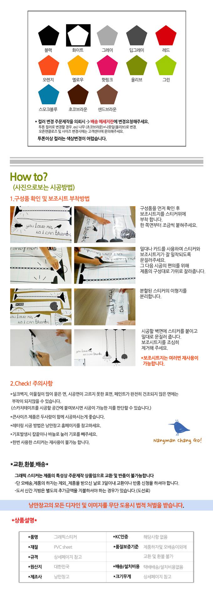 cmi225-눈꽃스티커 타입별모음_크리스마스스티커 - 낭만창고, 1,830원, 월데코스티커, 계절/시즌